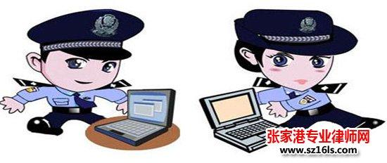 """缓刑成功辩护:什么是DNS劫持?""""后果特别严重""""与缓刑辩护_张家港律师曹辉团队"""""""