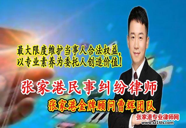 """案件启示:""""同一性质的原因"""" 不能等同于""""同一原因""""_张家港律师曹辉团队"""""""
