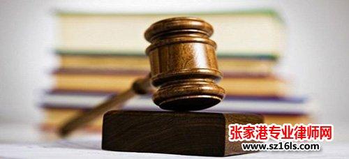 """涉及诈骗、单位行贿、挪用公款再审被改判无罪案_张家港律师曹辉团队"""""""