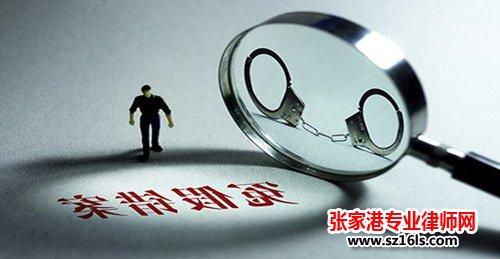 """犯""""诈骗罪""""的民营企业家被改判无罪案例_张家港律师曹辉团队"""""""