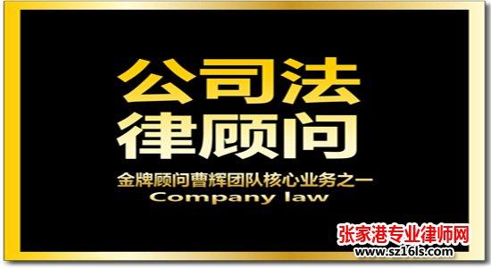 """什么是商业模式下的不正当竞争 张家港资深律师_张家港律师曹辉团队"""""""