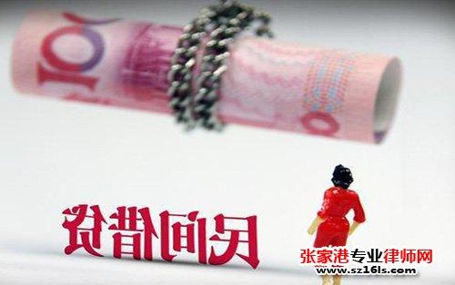"""张家港市借款合同有保证人的,能够向保证人要钱吗?_张家港律师曹辉团队"""""""