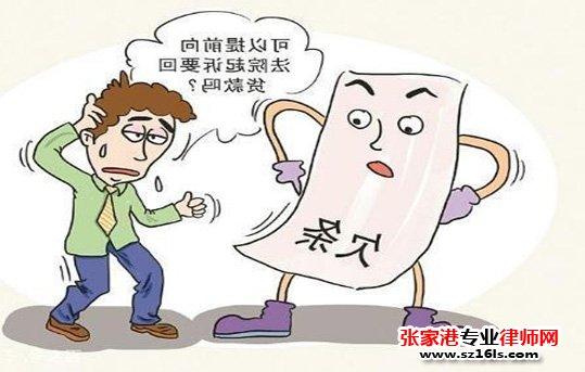 """张家港遇到很费事的债务纠葛 应该如何防止债务纠葛呢?_张家港律师曹辉团队"""""""