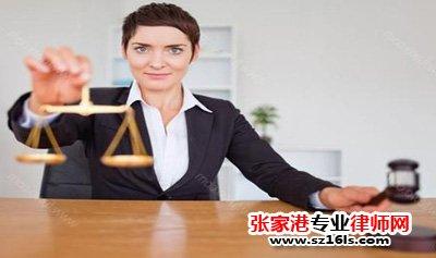"""张家港拖欠工程款利息怎么算?_张家港律师曹辉团队"""""""