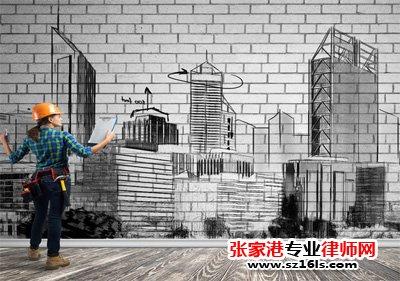 """张家港市律师事务所排名 拖欠工程款起诉管用吗?_张家港律师曹辉团队"""""""