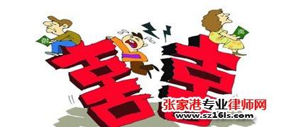 """张家港作为妻子5个要点,挽救危机婚姻如何收费_张家港律师曹辉团队"""""""