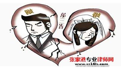 """离婚协议商定有效 法院判女方60日内辅佐实行 张家港律师怎么找_张家港律师曹辉团队"""""""