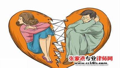"""张家港比较有名的律师 面对老公外遇老婆5大心理调整_张家港律师曹辉团队"""""""