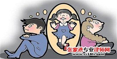 """变更子女抚育权问题 张家港大律师_张家港律师曹辉团队"""""""